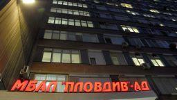 Възрастен пациент се хвърли от 10-ия етаж на болница в Пловдив