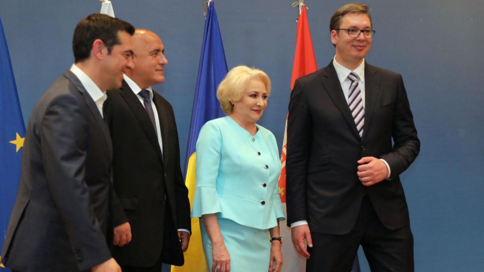 България, Румъния, Сърбия и Гърция с общ транспортен пръстен
