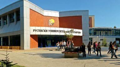 Студентският съвет обявява конкурс за проекти в университета в Русе