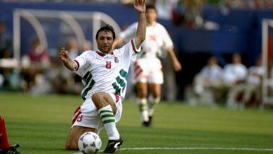 Писмо до Стоичков: Ти къде беше на 5 юли 1994-а, в 16 часа 36 минути и 14 секунди?!