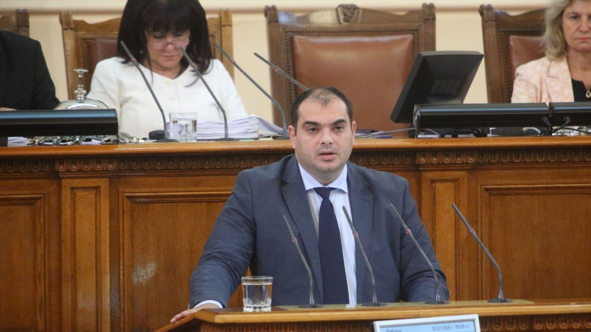125 депутати оставиха на поста му шефа на КЕВР