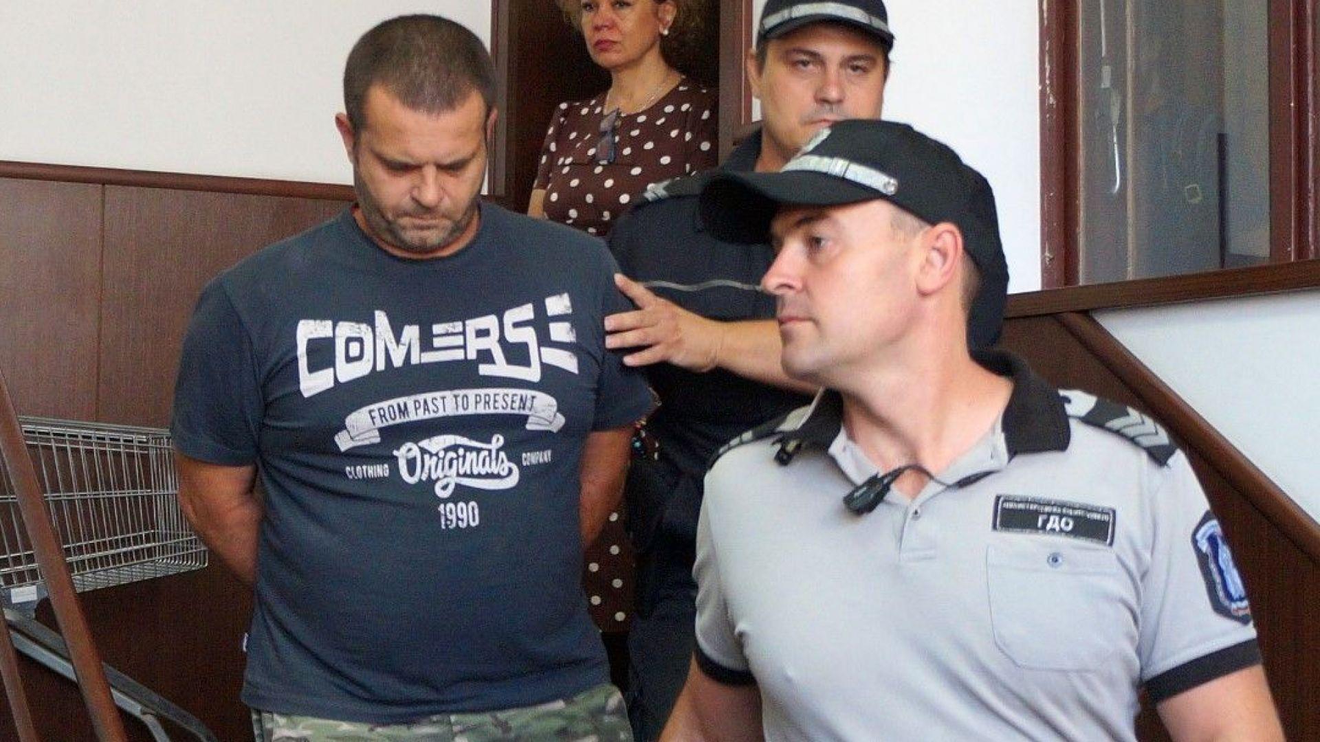 Пловдивският апелативен съд остави за постоянно в ареста42-годишния Илия Стоичков,