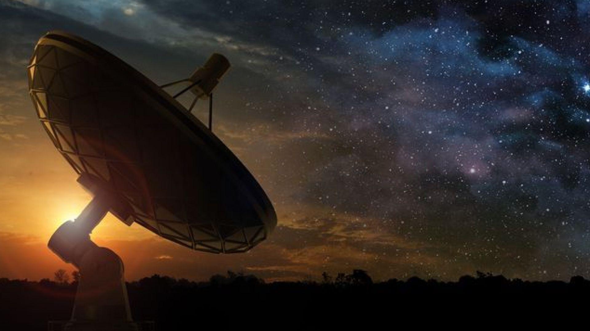 Невронна мрежа разкри странни сигнали от Космоса