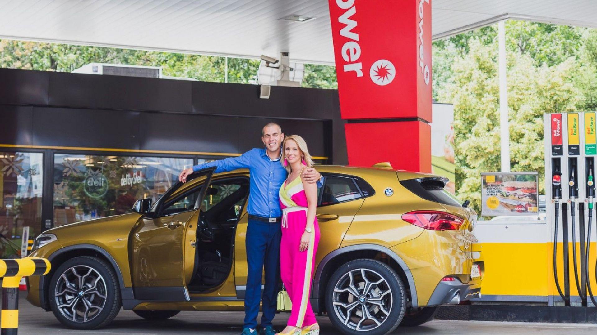 Запознайте се с победителя в томболата на Shell за BMW X2