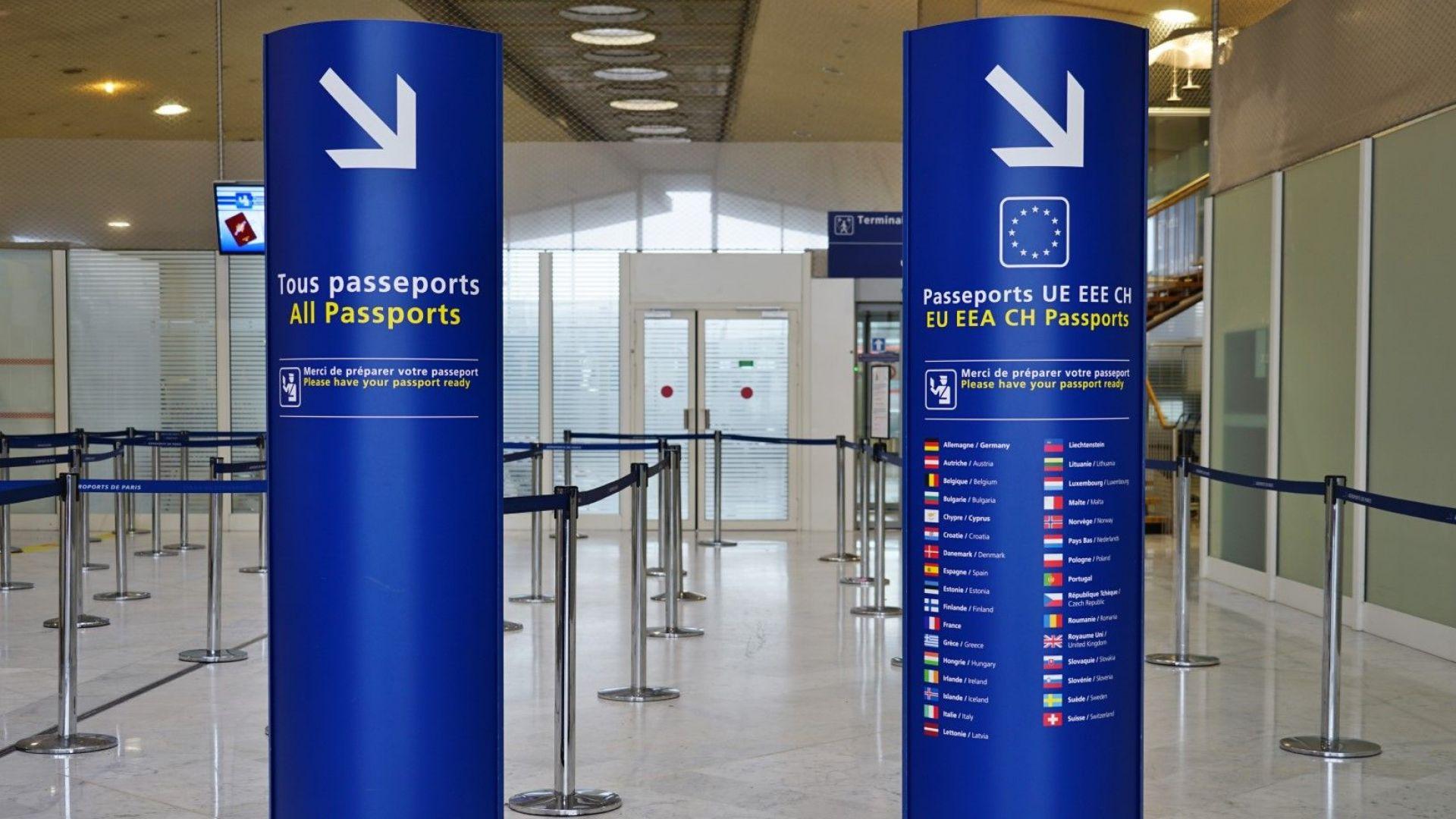 Освободените от задължителни визи за ЕС ще бъдат предварително проверявани