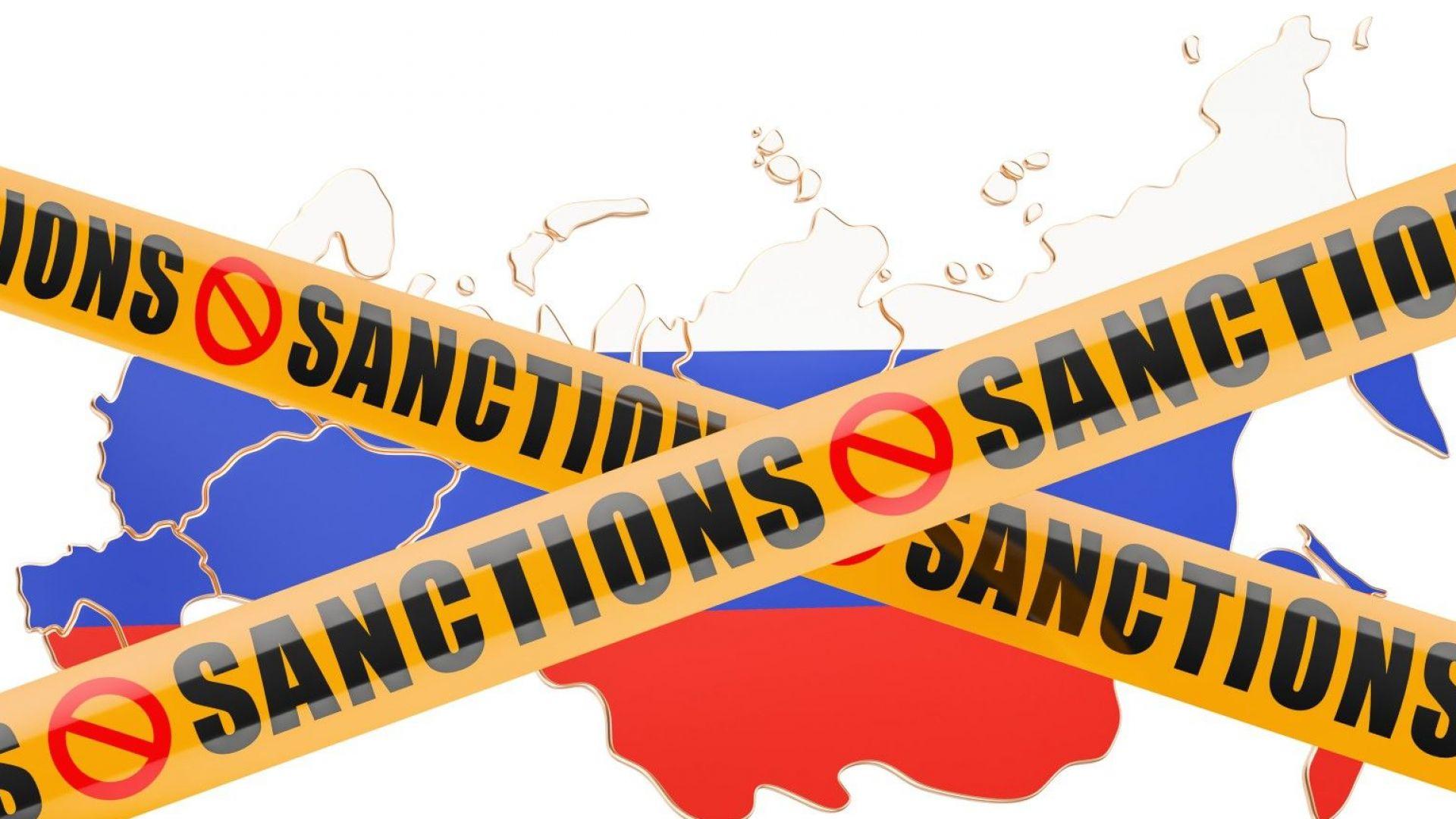ЕС продължи с още 6 месеца санкциите срещу Русия
