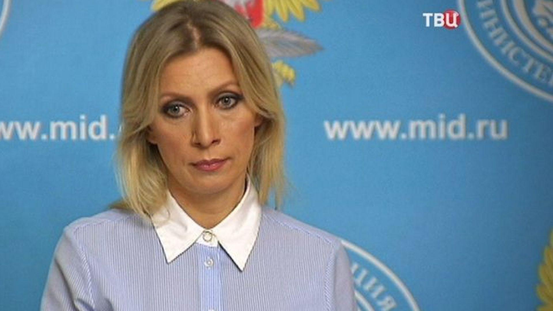 Москва поиска САЩ да съобщят къде се намира обявеният за шпионин от ЦРУ