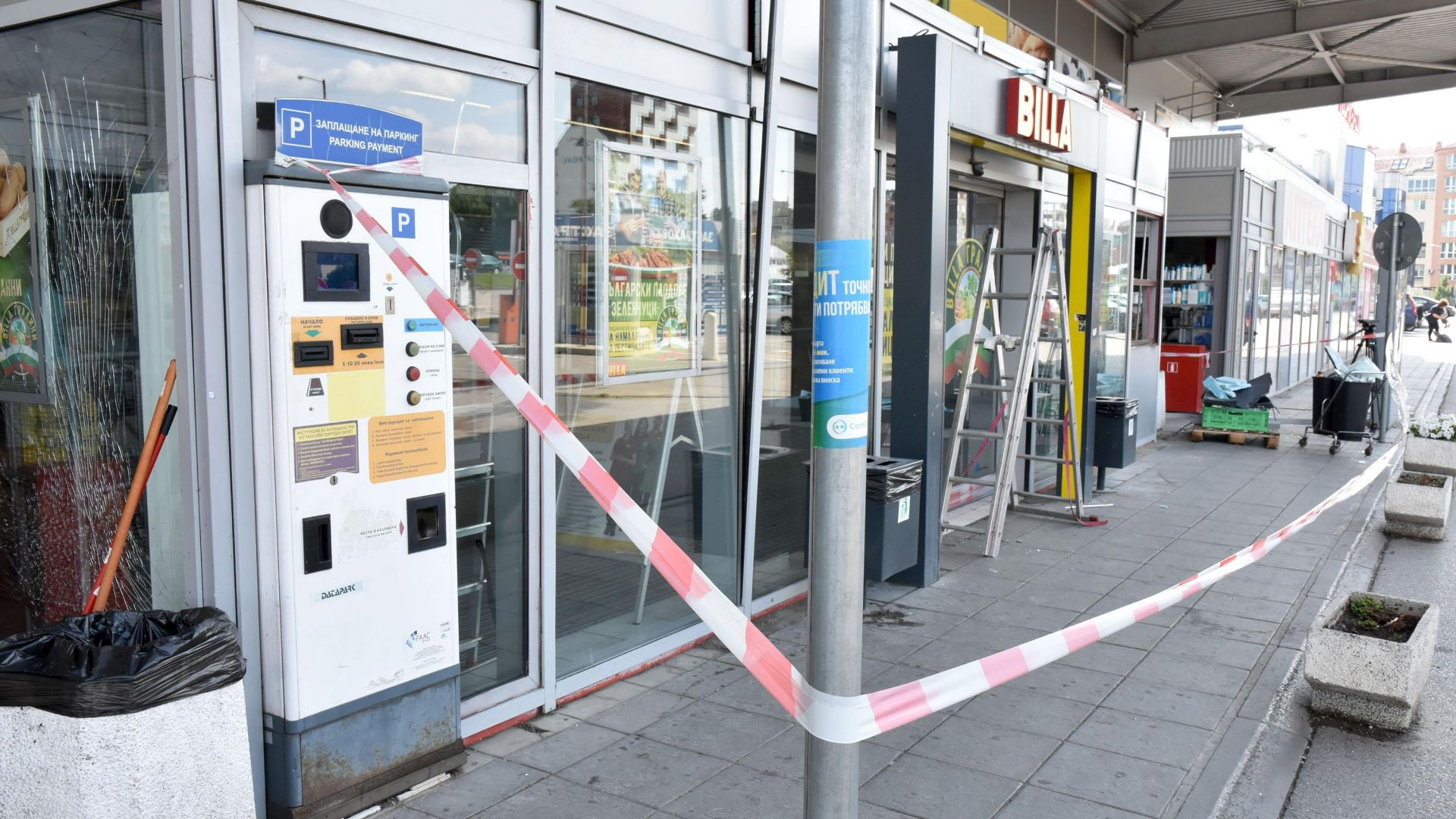 Експерт: Отлично подготвени крадци взривяват банкоматите