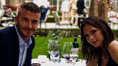 Дейвид и Виктория отпразнуваха 19 години брак с романтична вечеря