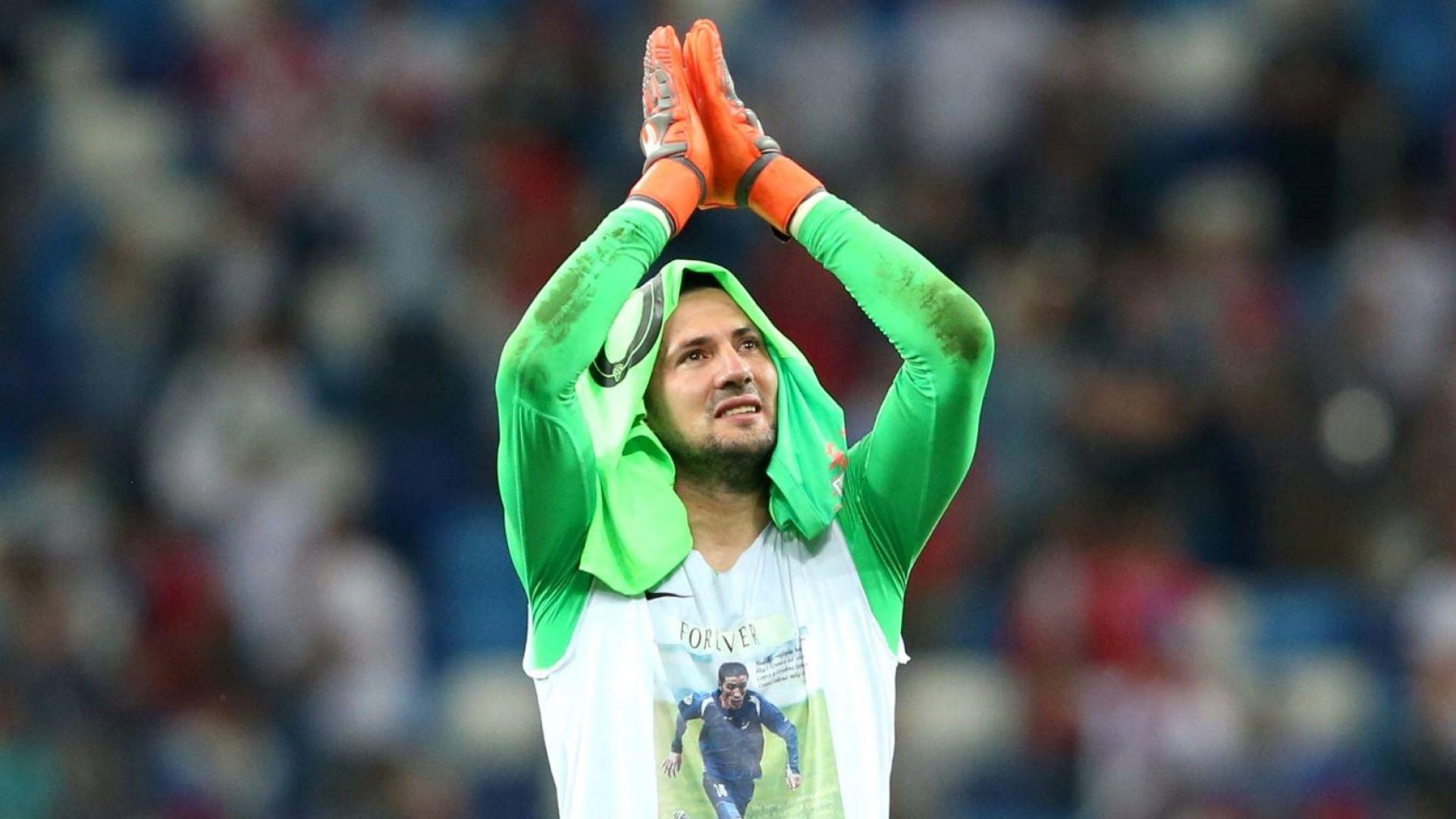 ФИФА шокира с предупреждение към вратаря на Хърватия