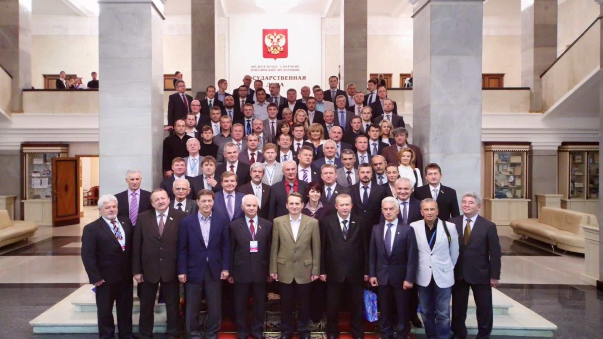 Намалиха заплатите на руските депутати с 10% до 5400 евро на месец