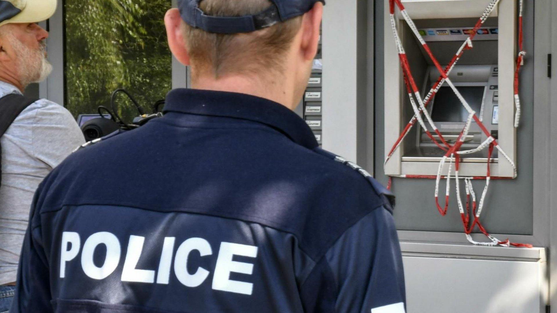 Пореден взривен банкомат, този път в Пловдив