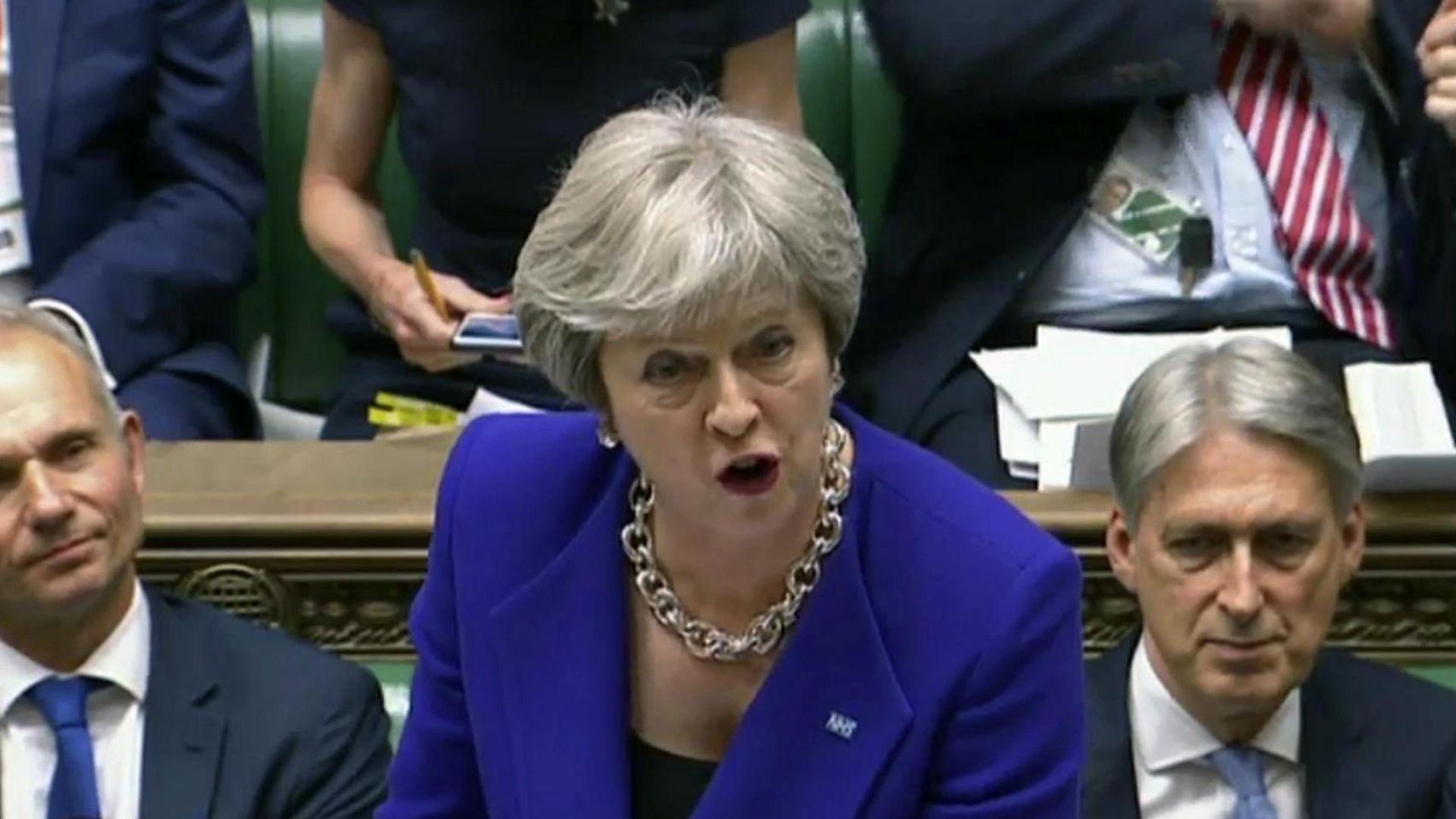 Мей се отказва от спешно правителствено заседание за Брекзит