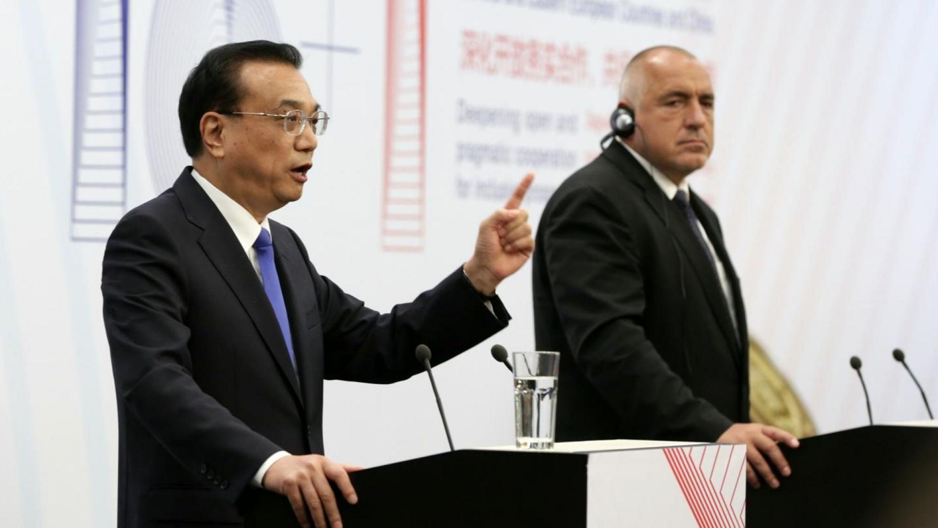 18 документа за сътрудничество на Китай с държавите от ЦИЕ бяха подписани в София