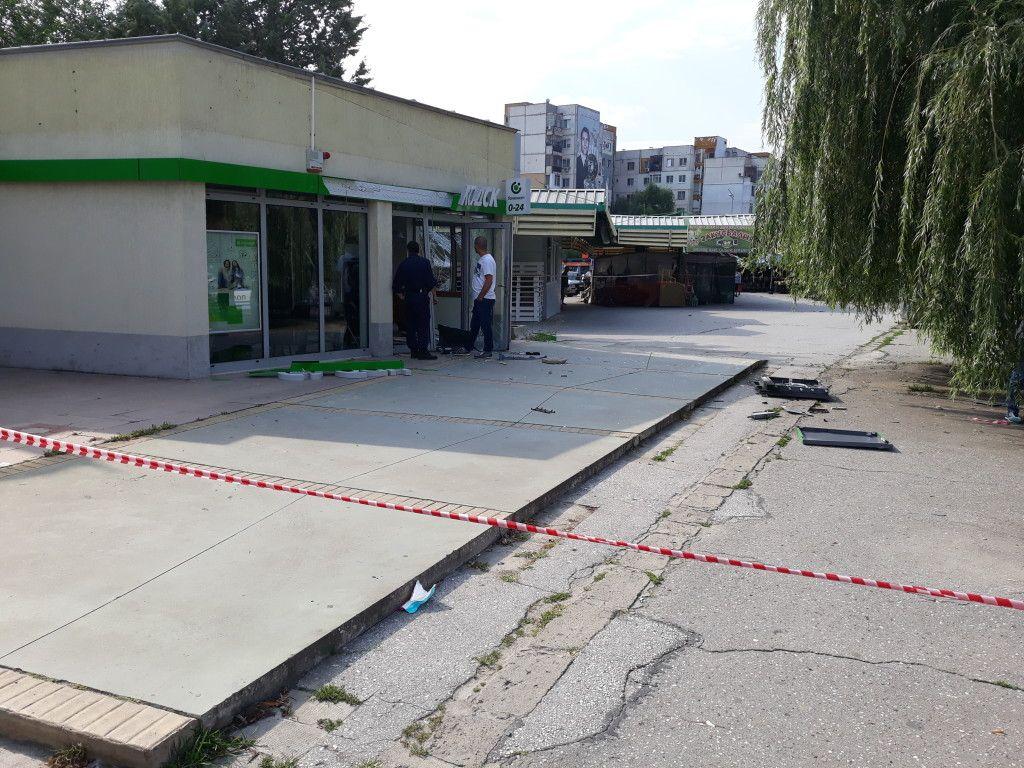 Взривеният банкомат в Пловдив се намира в банков клон