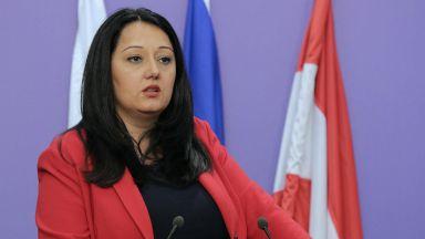 Лиляна Павлова започна работа като вицепрезидент на Европейската инвестиционна банка