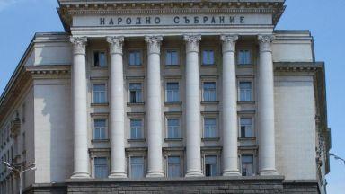 Парламентът плаща още 300 хил. лв. за новата си зала
