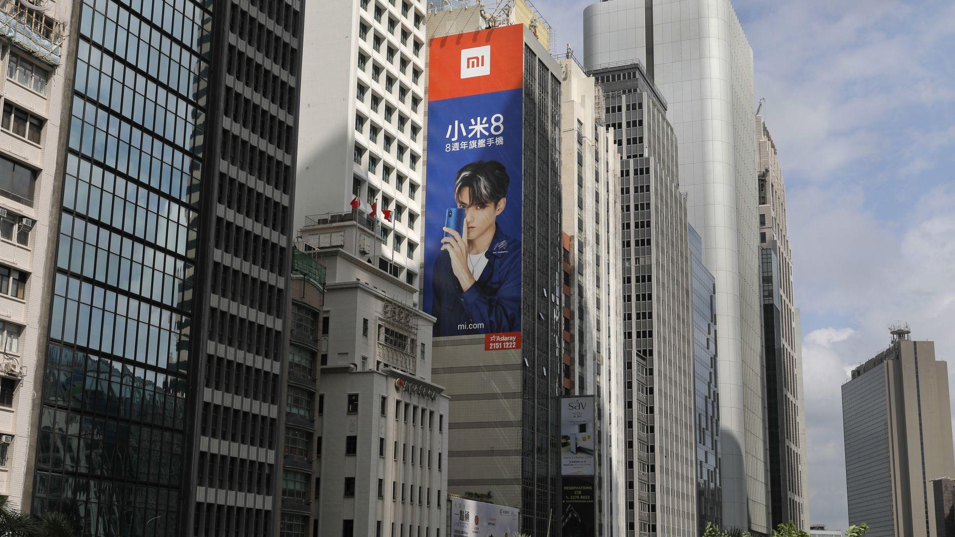 IPO -то на Сяоми разочарова пазарите