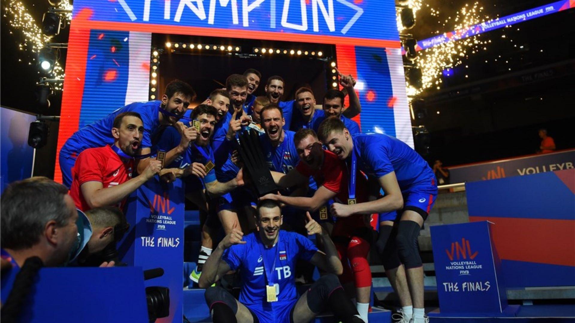 Русия спечели волейболната лига за четвърти път
