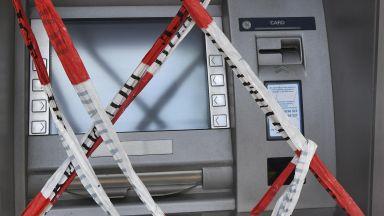 Опитаха да източат банкомати в София по нова технология