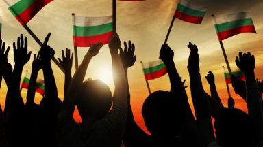 НСИ: Българите ще бъдат под 7 милиона през 2019-а