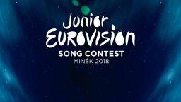"""Украйна няма да участва в """"Детската Евровизия"""""""