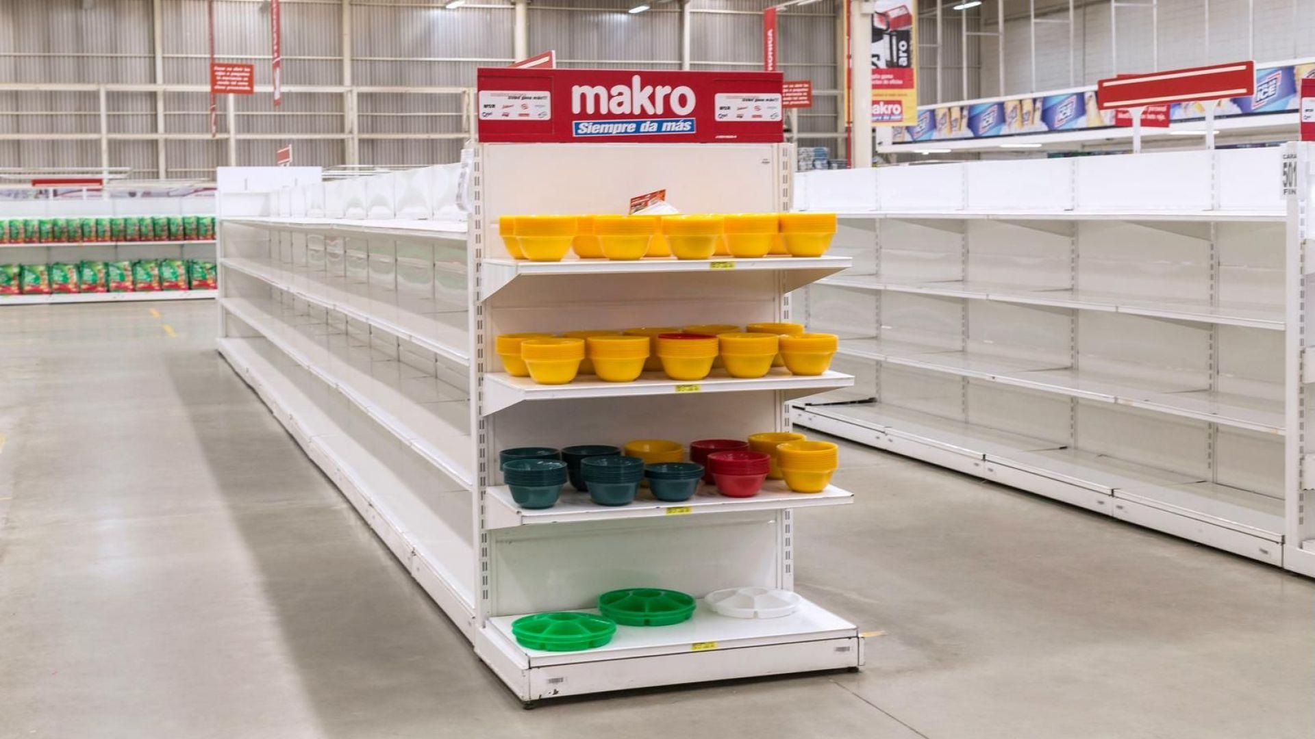 Инфлацията във Венецуела през 2018 г. е била 130 060 процента