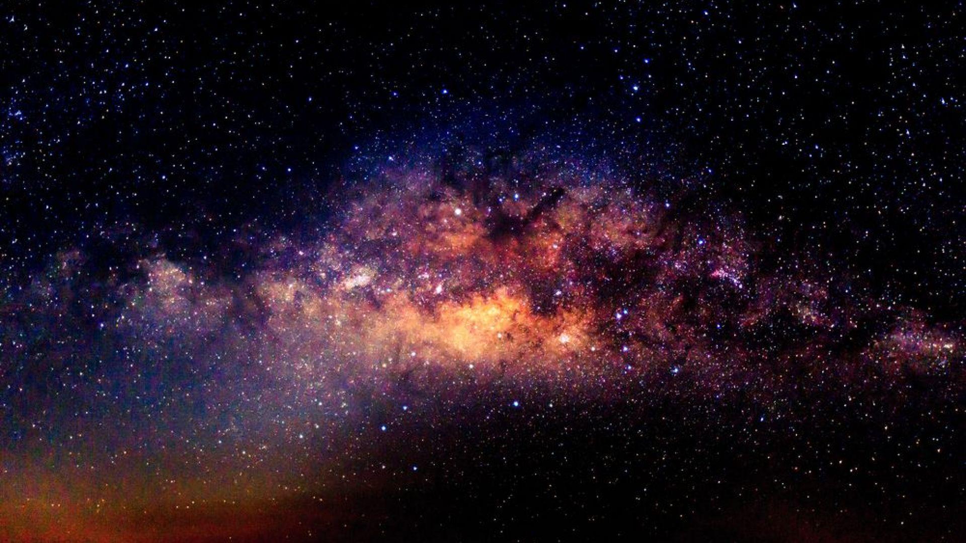 Млечният път се сблъскал с галактика джудже в древността