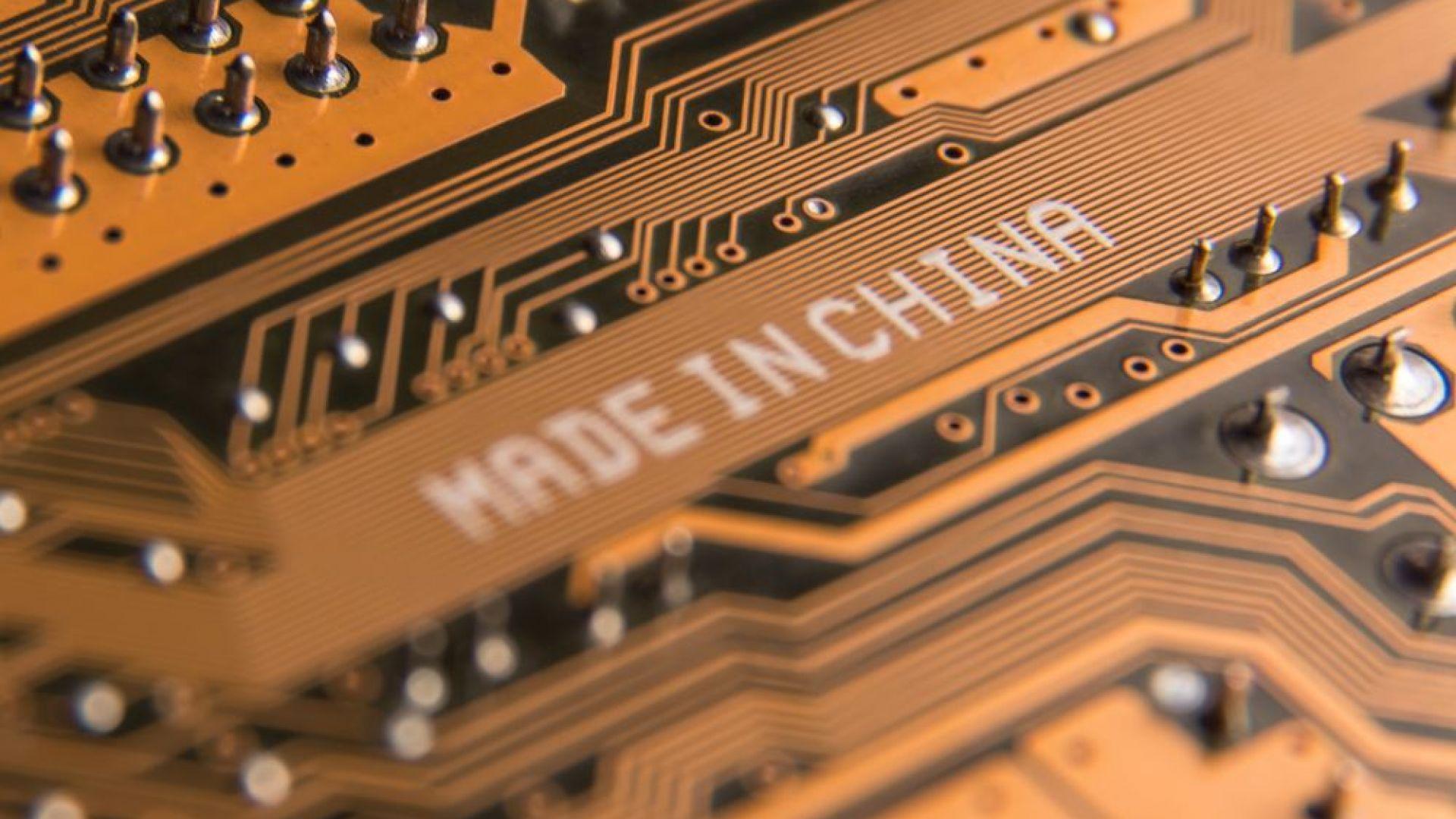 Софтуерната индустрия в Китай с 4,2% ръст за първите пет месеца
