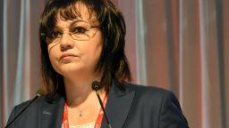 Нинова се оплака на Таяни заради думи на Джамбазки, че всички в БСП са за разстрел