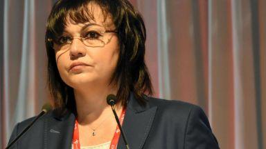 Корнелия Нинова предложи ПГ на БСП да напусне парламента