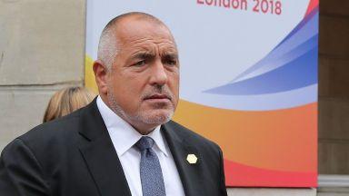 Борисов от Лондон: Европейската перспектива за Западните Балкани е близо
