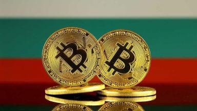 Българската държава е вторият по големина собственик на биткойн в света