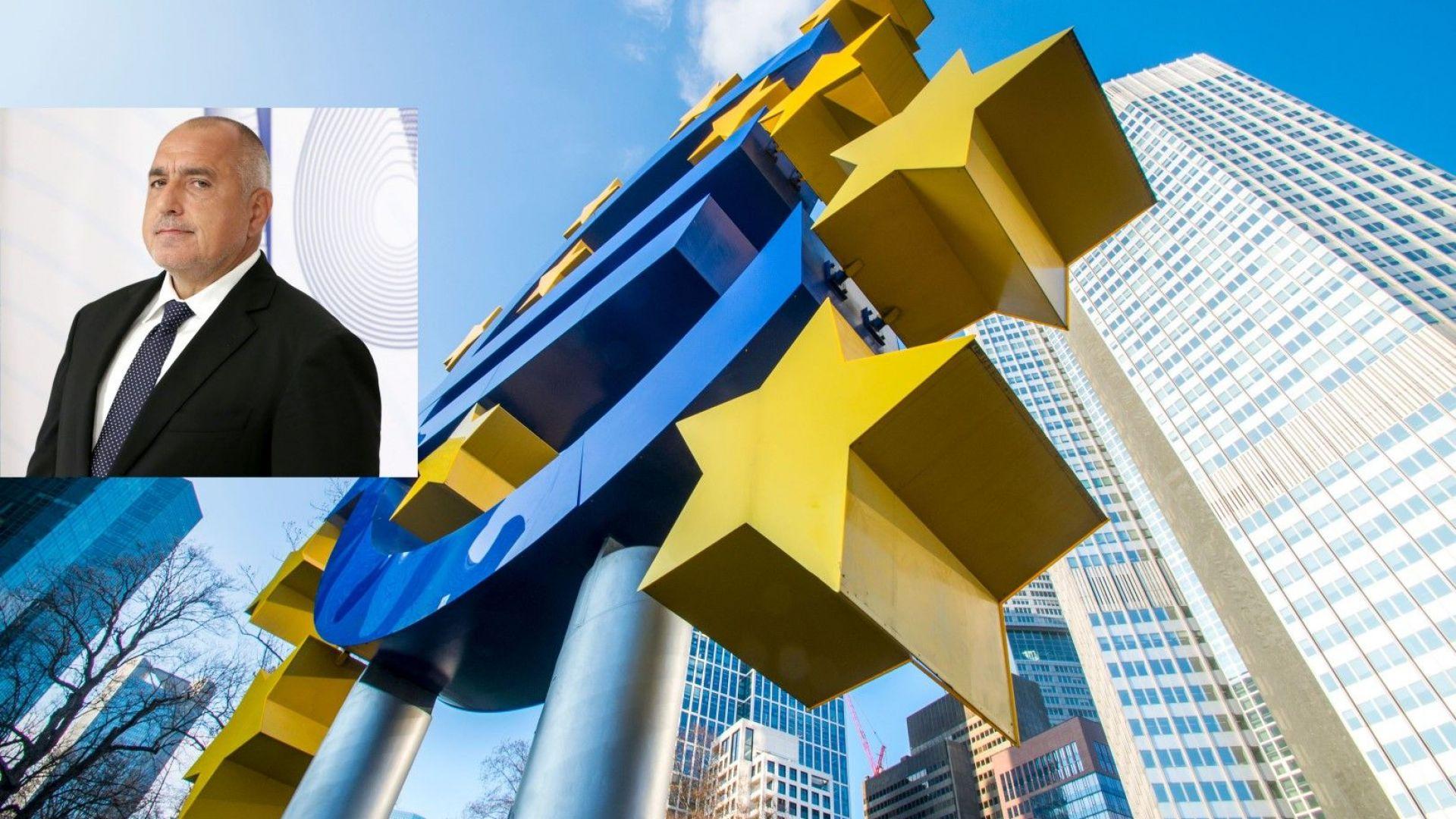 България потегли към еврозоната