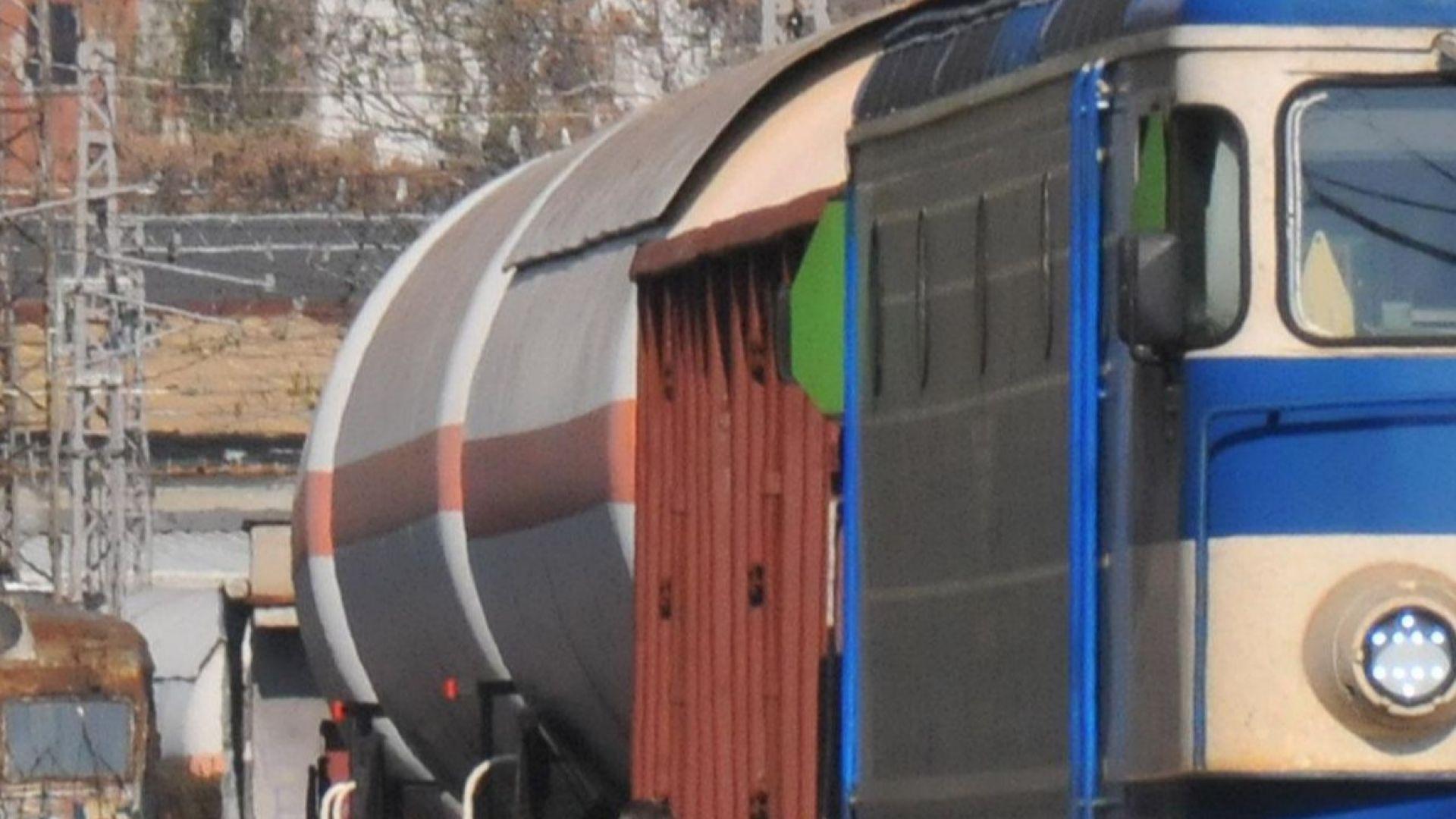Евакуираха гарата в Славяново заради теч на газ