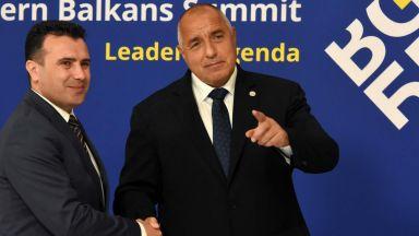ВМРО: Г-н Заев, македонско и българско значат едно и също