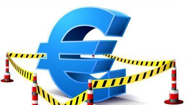 Два сценария по пътя към еврозоната