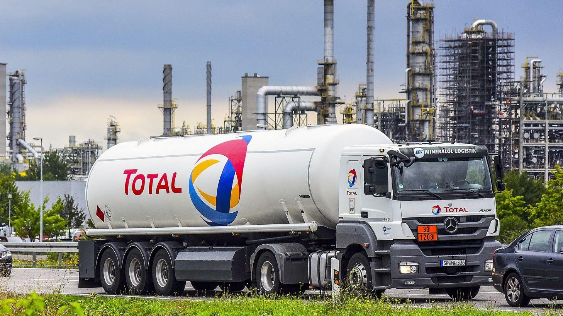 Total напуска Иран заради санкциите на САЩ