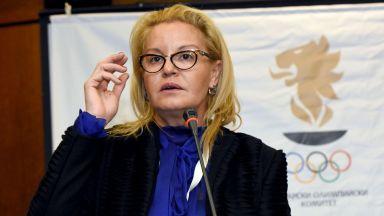 Шефът на БОК Стефка Костадинова с позиция за наказанието на руснаците