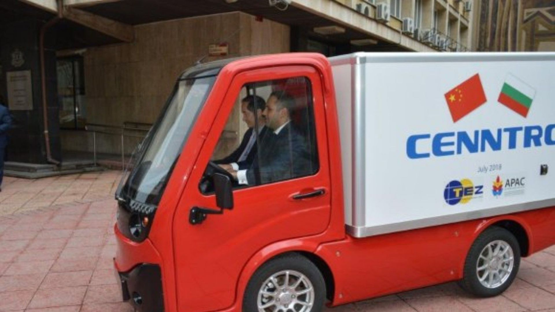 Ще сглобяваме мини електрически камиони край Пловдив