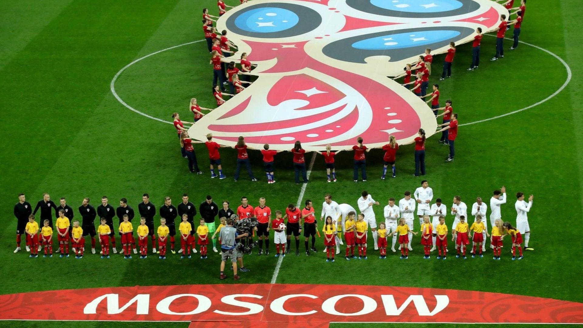 Едно българско дете ще е на терена за финала Франция - Хърватия