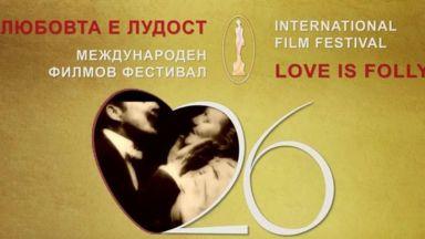 """Европейски премиери на варненския кинофест """"Любовта е лудост"""""""