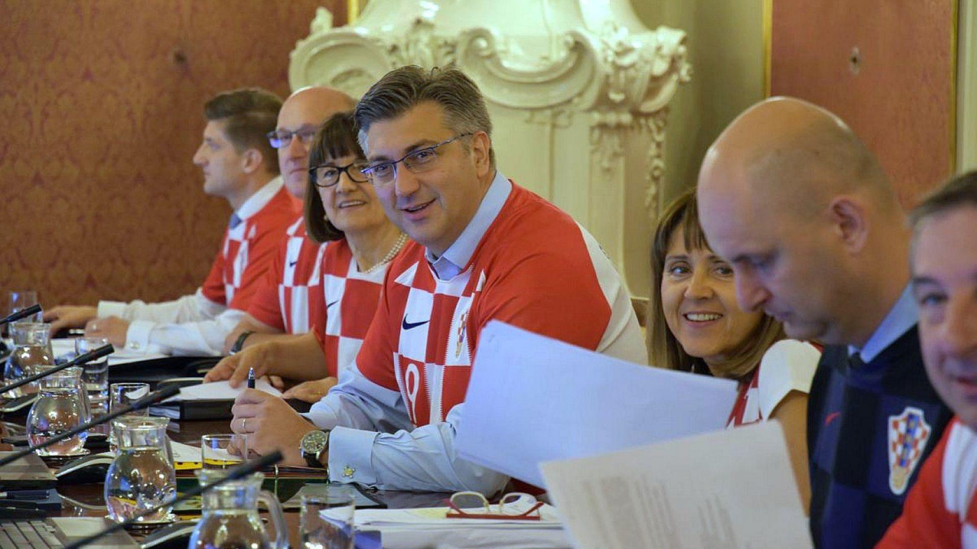 Така хърватските министри заседаваха днес (снимки)