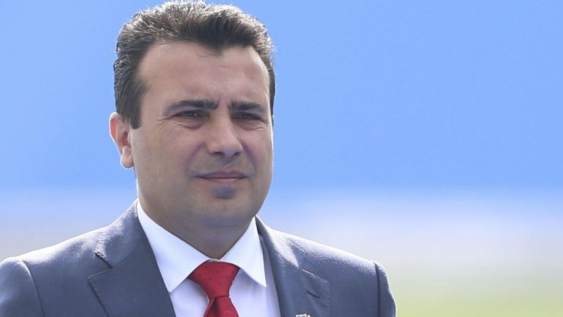 Русия: Македония е вкарана в НАТО насила