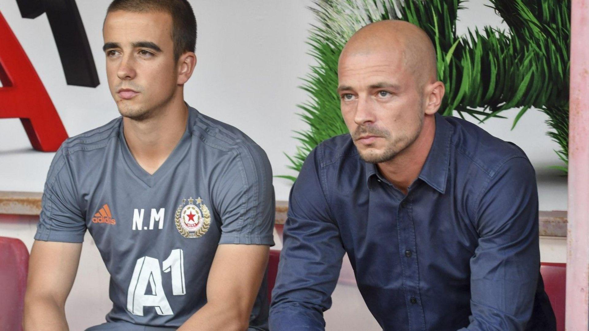 """Треньорът на ЦСКА ухапа """"Лудогорец"""": Някои играят волейбол, хандбал..."""