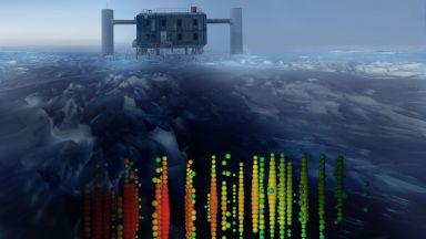 Установиха източника на неутрино