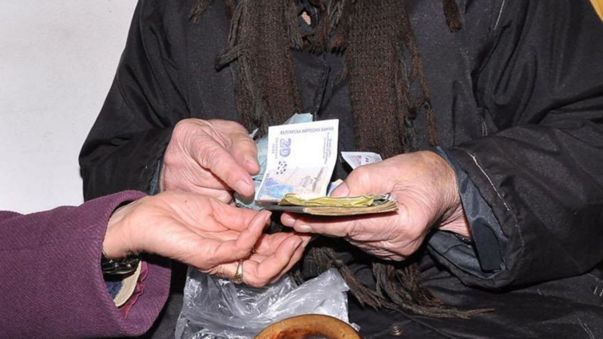 """Инвалидни пенсии се преобразуват в """"месечна финансова подкрепа"""""""