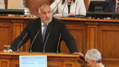 Борисов: Първото ни председателство беше изпитание за европейската ни идентичност