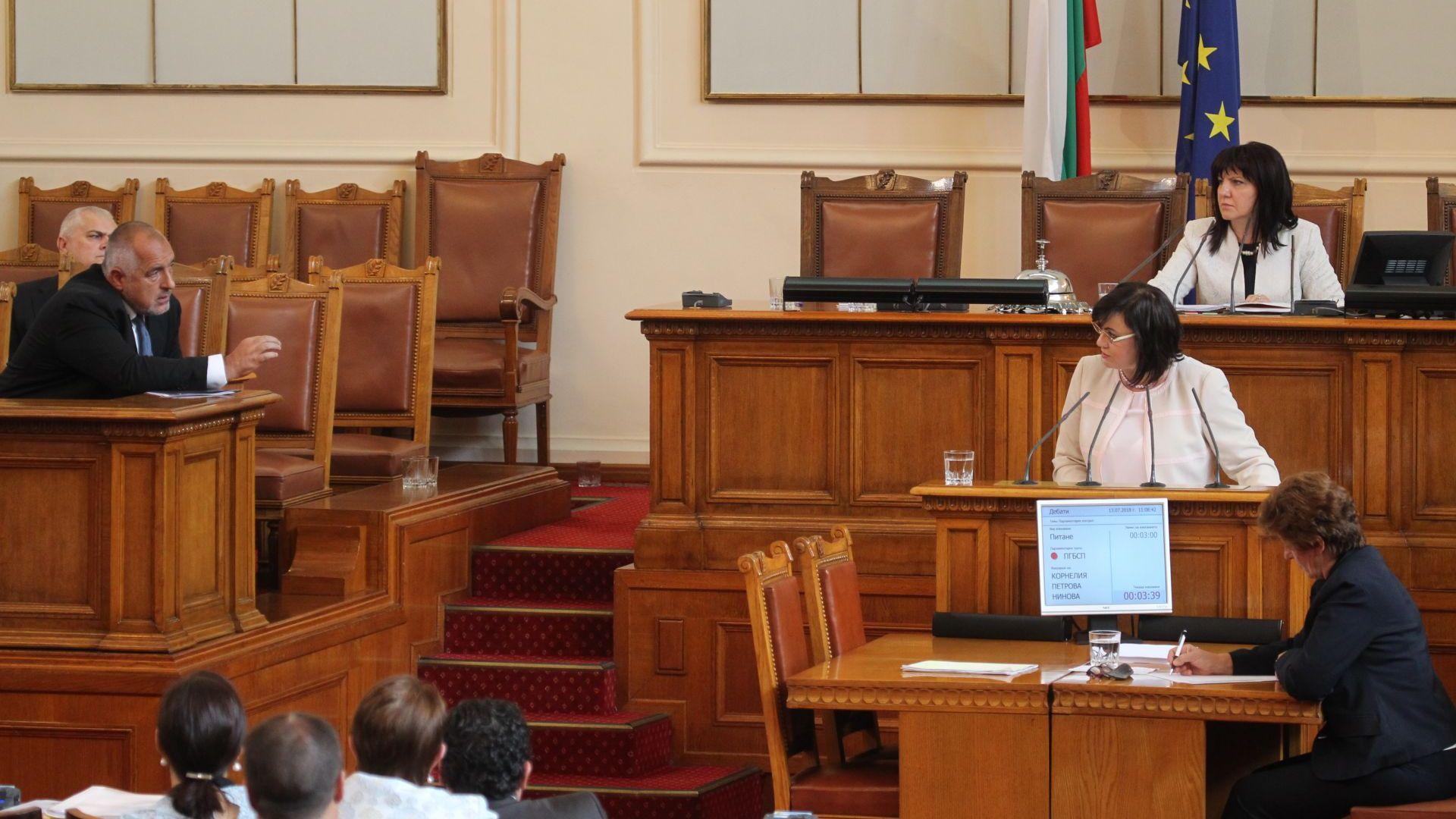 Борисов към Нинова: В ЕС ме нарекоха циничен и брутален, защото не подписах за мигрантите
