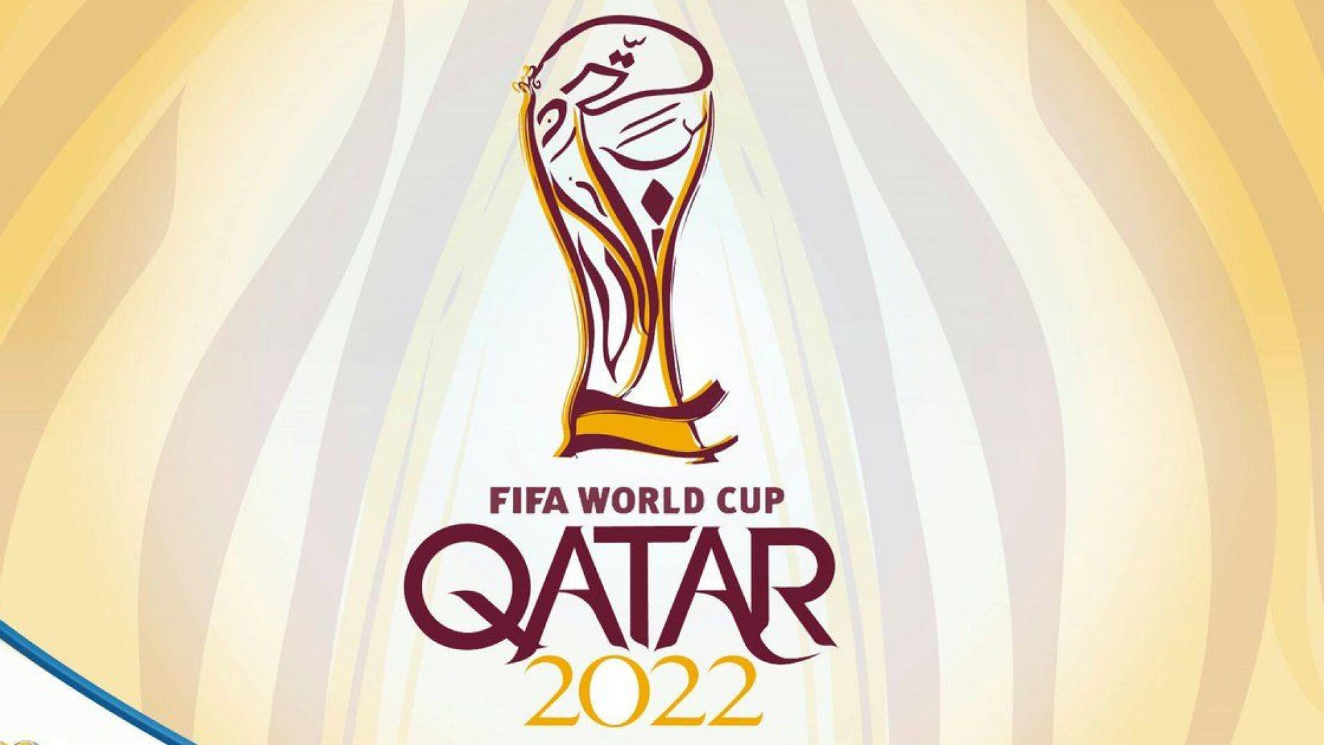 Официално: Мондиалът в Катар ще е през зимата